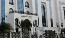 قناة جزائرية: المجلس الدستوري يجتمع لبحث دعوة رئيس الأركان لعزل بوتفليقة