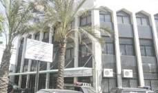 بلدية برج البراجنة تصدر تسعيرة الكهرباء للمولدات الكهربائية استنادا وزارة الطاقة