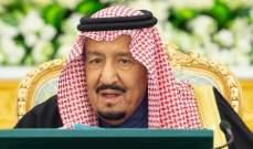 الملك سلمان: السعودية مستمرة بحماية النزاهة ومكافحة الفساد والقضاء عليه