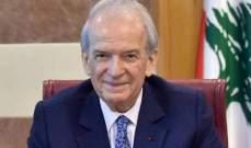 حمادة يطلب من وزارة الخارجية تعليق عمل السفير في واشنطن