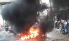 النشرة:سكان مخيم البداوي قطعوا الطريق للمخيم بالإطارات المشتعلة احتجاجا
