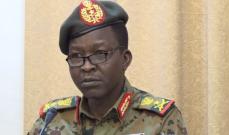 المجلس العسكري السوداني: الوثيقة الدستورية للحرية والتغيير جيدة وسنعلن رؤيتنا الاثنين