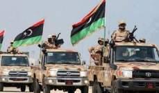 الجيش الليبي قرر تسليم موانئ الهلال النفطي إلى المؤسسة الوطنية للنفط