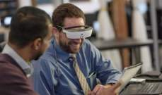 نظارات إلكترونية تعيد الرؤية لشبه المكفوفين متوافرة لدى أخصائيي البصريات