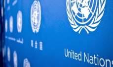 الامم المتحدة تتبنى ميثاقا عالميا حول اللاجئين من دون الولايات المتحدة