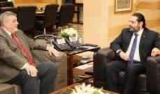كوبيش التقى الحريري: لإقرار موازنة بأسرع وقت وتأمين العودة الطوعية والآمنة للنازحين