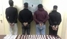 شعبة المعلومات أوقفت عصابة ترويج مخدرات وعملة مزيفة تنشط في بيروت وجبل لبنان