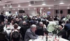 سامي الجميل:لن نساوم على مصلحة لبنان او على حساب المبادىء التي ناضلنا من أجلها