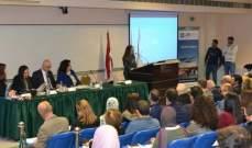 ندوة في الجامعة اللبنانية الأميركية حول الموارد البشرية