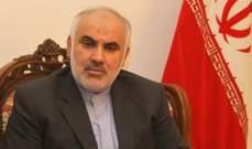 مصادر الجمهورية:سفير ايران يستطلع من زيارته عون الأجواء التي تلت زيارة العلولا