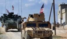 وول ستريت جورنال: الجيش الأميركي يخطط لإبقاء 1000 جندي في سوريا