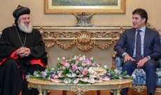 بارزاني التقى افرام الثاني: حريصون على حماية ثقافة التعايش والحيلولة دون هجرة المسيحيين