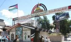 نتائح احصاء الفلسطينيين في لبنان وقضية العفو العام... ملفان ساخنان للعام 2018