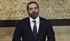 الحريري استقبل وزير الدفاع الاسترالي وسفير الجزائر وخالد ضاهر