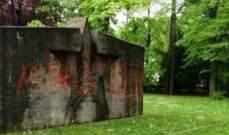 سفارة روسيا بألمانيا: مجهولون يدنسون مقبرة عسكرية سوفيتية