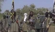 بوكو حرام تهاجم قاعدتين عسكريتين في شمال شرق نيجيريا