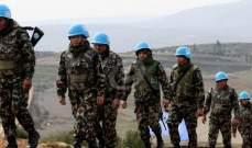 أوساط سياسية للراي: سعي إسرائيلي لتوسيع مهام اليونيفيل خارج جنوب لبنان