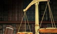 مجلس القضاء: لا صحة للخبر عن تخلية شخص في المصنع في حقه مذكرة توقيف