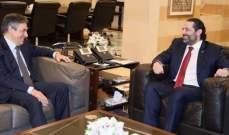 الحريري استقبل فيون وسفراء اميركا اللاتينية ووفدا من مديرية أمن الدولة