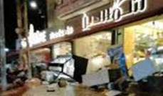 تجمع لعشائر الشويفات وعرمون أمام فرن شمسين للمطالبة باقفاله