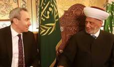 دريان التقى سفير بريطانيا والنائب طرابلسي واتصل ببري والراعي