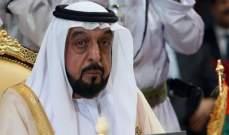 آل نهيان يبرق لعون والحريري شاكرا إطلاق إسم الشيخ زايد على شارع ببيروت