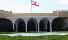 اجتماع للمجلس الاعلى للدفاع برئاسة رئيس الجمهورية غداً