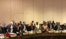 انطلاق اجتماع اللجنة الوزارية المعنية بالمتابعة والإعداد للقمم العربية التنموية الاقتصادية والاجتماعية