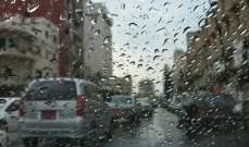 النشرة: مناطق الجنوب تشهد تساقطا غزيرا للأمطار وضبابا على المرتفعات