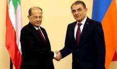 بابلويان أكد للرئيس عون تفعيل لجنة الصداقة البرلمانية اللبنانية - الأرمينية