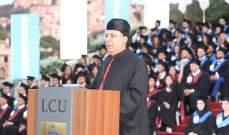 الورشا ممثلاً الراعي بحفل تخريج طلاب الجامعة اللبنانية الكندية:كونوا علامات فارقة بالمجتمع