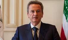"""""""الأخبار"""": رياض سلامة يخالف تعاميم مصرف لبنان"""