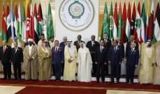 بدء أعمال القمة العربية في دورتها التاسعة والعشرين في الظهران