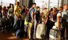 اللبنانيون يقعون ضحية عملية نصب جديدة: شركات سياحية مصرية مزوّرة