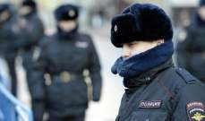 السلطات الروسية: إخلاء 36 مدرسة بعد تهديد أمني خاطئ