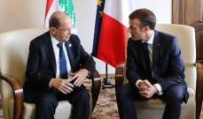مصادر الجمهورية:ماكرون رأى أن الإسراع بتشكيل الحكومة مطلب ملحّ لمصلحة اللبنانيين