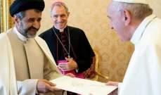 السفیر الإيراني الجديد لدى الفاتيكان قدّم أوراق اعتماده للبابا فرنسيس