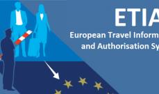 """المفوضية الأوروبية تفرض """"تأشيرة شنغن"""" على الأميركيين ابتداء من 2021"""