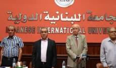 مراد: الإسلام دين الوحدة والتحرر وكذلك القومية العربية هي مشروع للوحدة