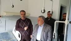 محمد نصرالله جال على أقسام مستشفى مشغرة الحكومي