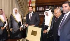 قمّة عالميّة إسلاميّة ـ مسيحيّة في لبنان 2019
