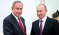 الراي: بوتين حضّ نتانياهو على ضرورة الحفاظ على الاستقرار في المنطقة