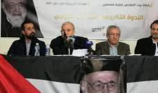 تكريم لبناني- فلسطيني للمطران كبوجي في برج البراجنة بالذكرى الثانية لوفاته