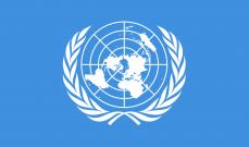 الأمم المتحدة تمدد مهمة بعثتها في إفريقيا الوسطى