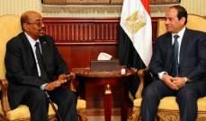 الرئيس السوداني يزور القاهرة غدا حيث يعقد قمة ثنائية مع نظيره المصري