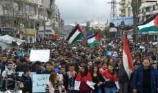 سانا: وقفات احتجاجية في المحافظات السورية تنديداً بقرار ترامب حول الجولان