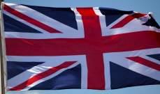 مصادر غربية للشرق الأوسط: لا خطط لدى بريطانيا لإعادة افتتاح سفارة لها في دمشق