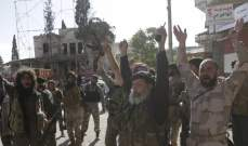 الجماعات المسلحة تستهدف مطار جب رملة شمال حماة