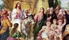 هوشعنا مُباركٌ الآتي باسم الربّ (متى21: 1-11)