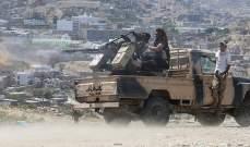أ.ف.ب: اشتباكات في الحديدة غرب اليمن بعيد بدء سريان اتفاق الهدنة